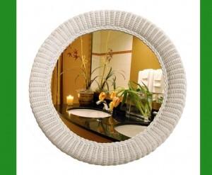 4079 Round Wicker Mirror--w